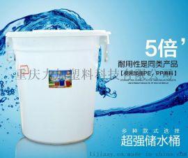 重庆家用食品级塑料桶 儿童游泳200桶