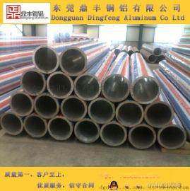 厂家直销2024铝管、5056无缝铝管/LY12硬质铝管