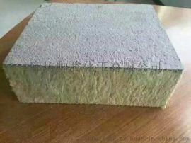 批发优质隔热岩棉复合板