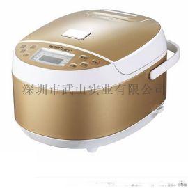 Rileosip/雅乐思YF50-M10智能预约微电脑式电饭煲煮饭蛋糕煲粥