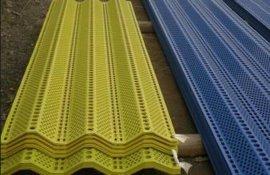 新型防风网和防风抑尘网的优缺点对比