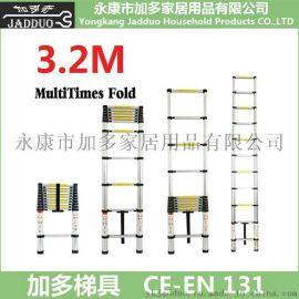Jadduo加多梯具3.2米单面伸缩梯