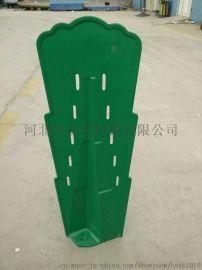 防眩板—反S型防眩板—适用于高速公路、道路、桥梁