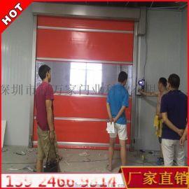 供应快速门  pvc快速卷帘门 隔离洁净保温防尘自动感应门