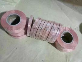 红铜丝网 铜丝网 电池专用铜网