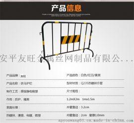 华北内涝专用井盖临时护栏,移动围栏,临时隔离栏