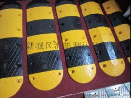 西安减速带,铸铁减速带,橡胶减速带