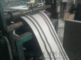塑料止水带优质衡水厂家 PVC塑料止水带定做
