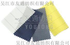 210T防静电里布塔夫绸 可订染 印花 轧花 涂层等
