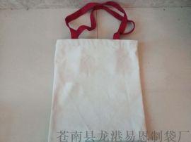 廠家直銷棉布袋系列手提棉布袋