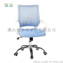 厂家直销简约网椅