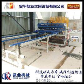 凯业 KY1500煤矿支护焊网机 隧道支护网焊网机 煤矿安全网焊网机