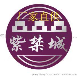 紫禁城 WHFXD 水性环氧富锌底漆 双组份