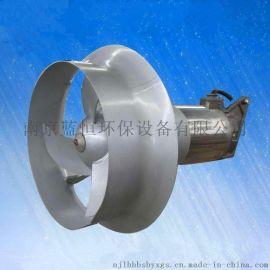 南京蓝恒厂家直供 1.5/8冲压式QJB潜水搅拌机