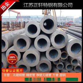 直销35CrMo合金圆钢,品质优规格全