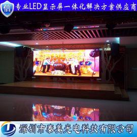 深圳泰美廠家直銷3528高亮P5室內全彩led顯示屏