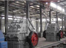 供应优质单段锤式破碎机, 江苏名优品牌.
