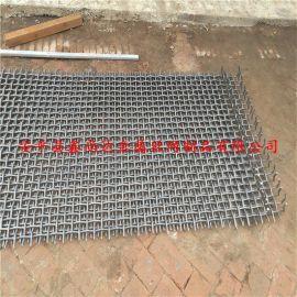65锰钢矿筛网片 砂石场用锰钢扎花网耐磨损筛网