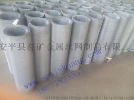 鑫矿铝板网厂为你定做铝板网产品