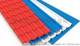 萊蕪、泰安、濟南,樹脂瓦屋頂,pvc仿古瓦,塑料瓦片