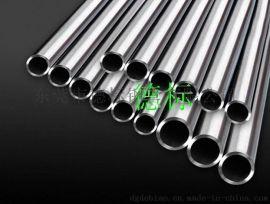 德標DIN2391高精度液壓無縫鋼管