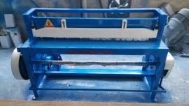 1米3电动剪板机 1.3米电动剪板机价格,电动剪板机1300型