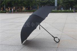 礼品伞 雨伞 汽车反向伞 倒立伞 可定制代印logo