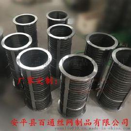 厂家专业生产楔形网滤筒,滤管