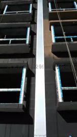 厂家直销河南外墙SIM铝合金盖板变形缝伸缩缝