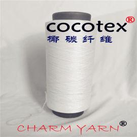 舫柯、尼龙椰碳纺丝母粒、短纤纱线、面料