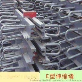 桥梁伸缩缝国标质量伸缩缝嵌缝批发价格