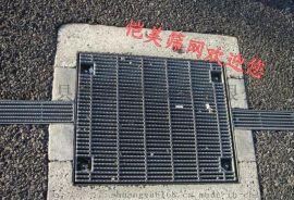 加工 定做武汉水沟盖板,镀锌沟盖板,格栅沟盖板