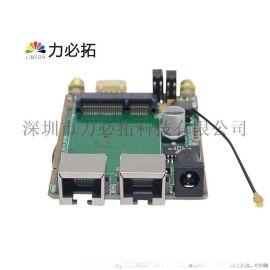 力必拓RT5350模块应用板 3G4G路由器VPN 串口服务器