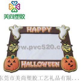 PVC定制卡通相框 挂墙相框摆台相框