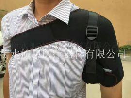 江苏充气可调式护肩肩部骨折脱位