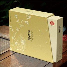 定制高檔紙盒 包裝月餅盒 保健品化妝品禮盒 酒盒茶葉禮品盒