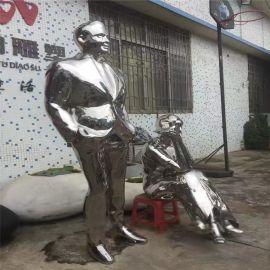 不锈钢人物_休闲男士小品摆件_城市景观标志雕塑定做厂家