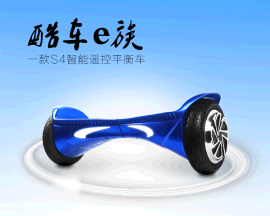曼威平衡车 双轮电动车智能平衡车成人代步车10寸儿童两轮思维车越野车