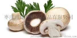 供应蘑菇用石膏粉 食用菌用石膏粉, 平菇,猴头菇栽培基质石膏粉