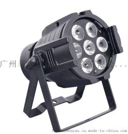 菲特TL098 LED7颗四合一PAR灯