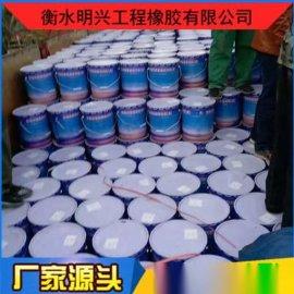 衡水明兴30*40双组份聚硫密封胶价格