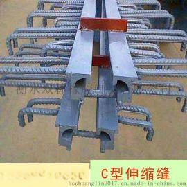 C60型伸缩缝供应商鹤岗CFZED型桥梁伸缩缝,武汉厂家品质加工