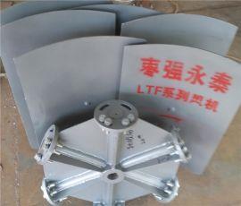 新疆冷却塔风机 冷却塔叶片 圆形冷却塔风机