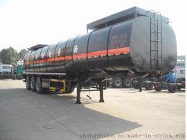 湖北润力生产销售煤焦油运输车沥青运输车