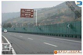 【高速公路声屏障】高速公路声屏障厂家哪里有?