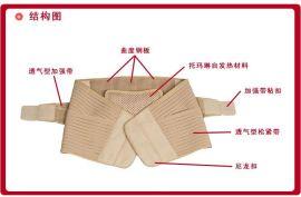 生产批发中老年专用自发热护腰带 托玛琳保健护腰带 自发热腰围