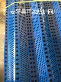 山西太原地区优质金属三峰防风抑尘网 双峰防风抑尘网