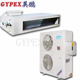 吉林防爆空调风管机BKFR-7.5