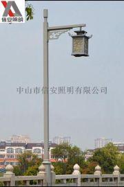 中山古镇最好庭院灯厂家