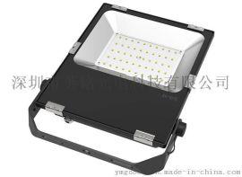 50W泛光灯 户外IP66楼体亮化广告招牌投光灯 新款超薄泛光照明灯10W20W30W80W100W150W200W